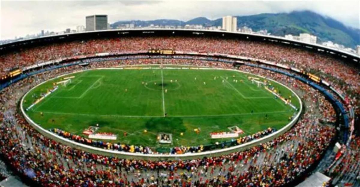 Visiting The World's Leading Stadiums -Maracana Stadium