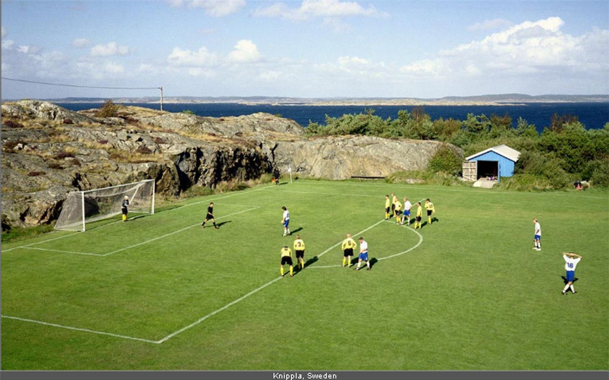 Which Oddball Stadium Appeals To You The Most